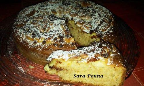 Torta con Noci Cioccolato e Crema Pasticcera